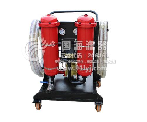 GHC-32B三级过滤滤油机