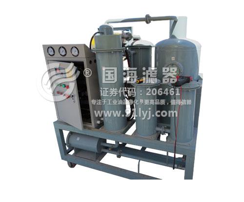 TYG-30多功能齿轮油专用真空滤油机