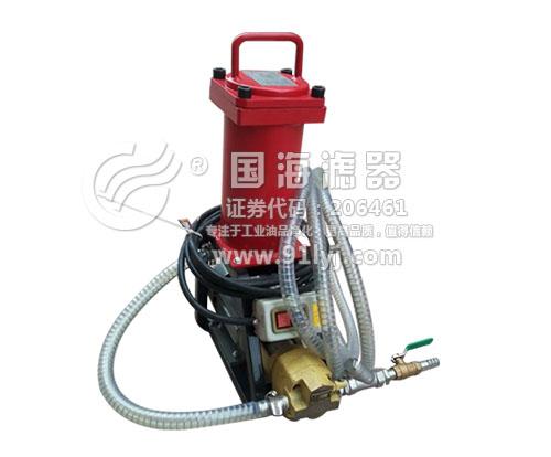 机油加油小车小流量16升系列