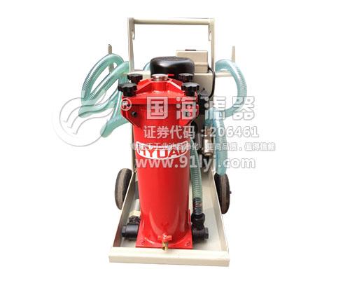 手推式滤油机OFU10P2N2B10B贺德克HYDAC滤油车