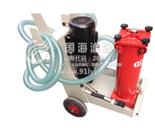 OFU10P1N2B03B贺德克滤油机