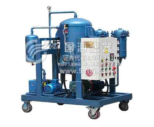 绝缘油ZLYC-50A高效真空滤油机