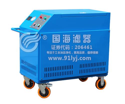 箱式防爆滤油机FLYC-63C滤油车