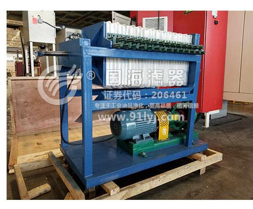 小流量LY-30板框滤油机系列