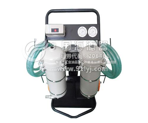 GUC-50B双筒高精度滤油机