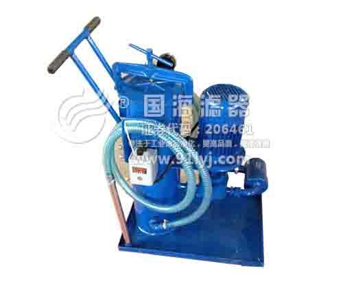 两级过滤LUC-125系列滤油机