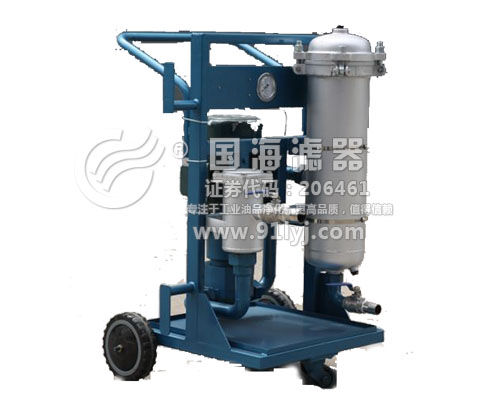 LYC-100A系列液压油滤油机