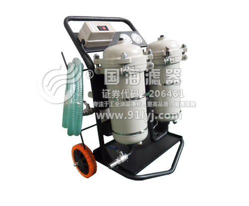 移动加油小车LYC-50B