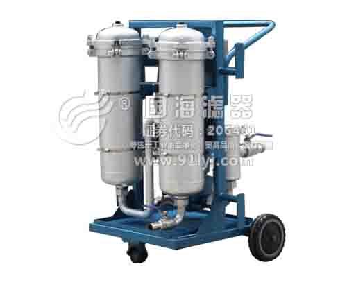 三级过滤滤油车LYC-100B