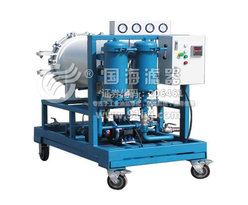 25升每分钟小流量聚结脱水滤油机GHJ-25*5