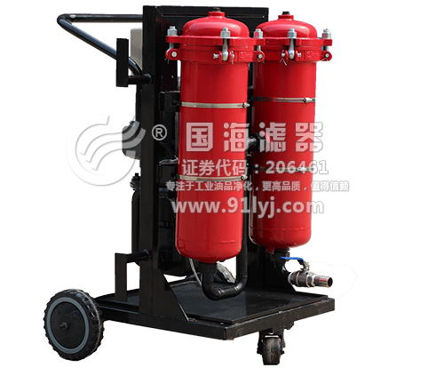 GYC-50B高精度液压油滤油机