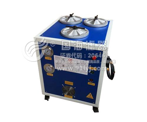 国海NAS1638 3-6级超精密滤油机CS-AL1
