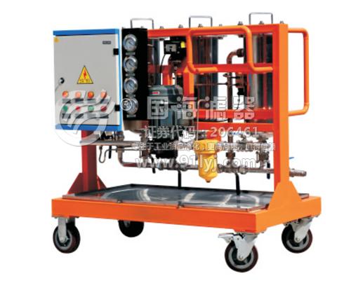 高固含量油滤油机LYC-32G