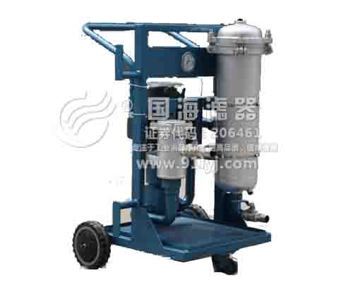 便移式液压油滤油机GHA-63