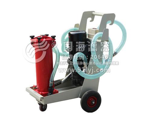 贺德克润滑油精细滤油车OF5F10P6N2B05