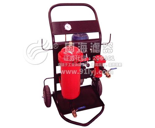 高粘度润滑油滤油机GHG-50A