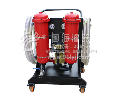 国海LYC-50B三级过滤高精度滤油机
