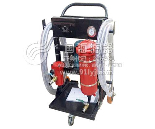 手推式滤油机GHA-100高效滤油小车
