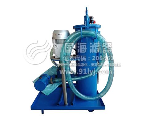 小型LUC-63液压油滤油机
