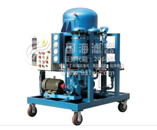 附带加热装置高配置高粘度ZLYC-150真空滤油机