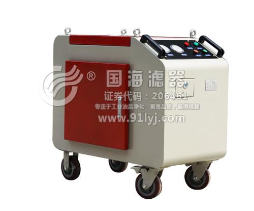 LYC-C高精度箱式移动滤油机