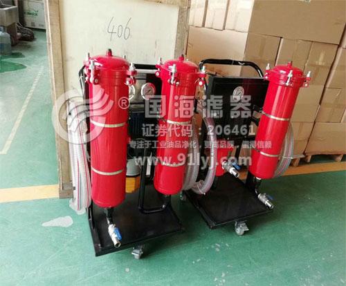 自主设计,客户定做LYC-B小流量废油回收的专用滤油机