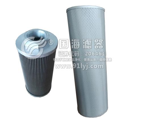 LUC系列配套滤油机滤芯