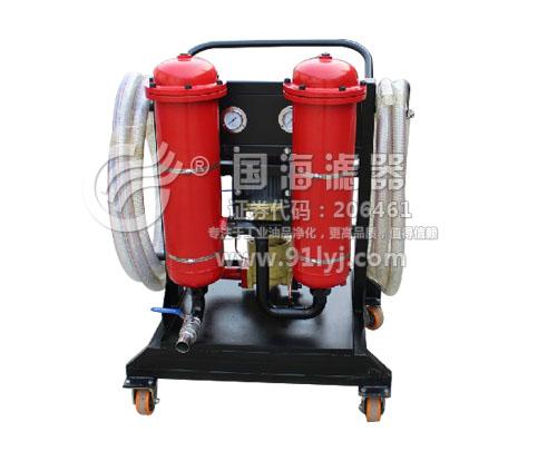 移动式高精度防爆滤油机