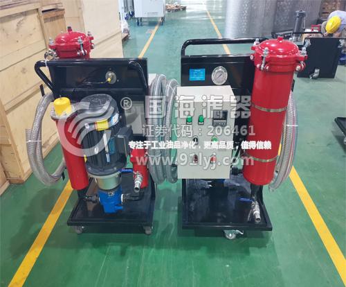 高粘度润滑油滤油机