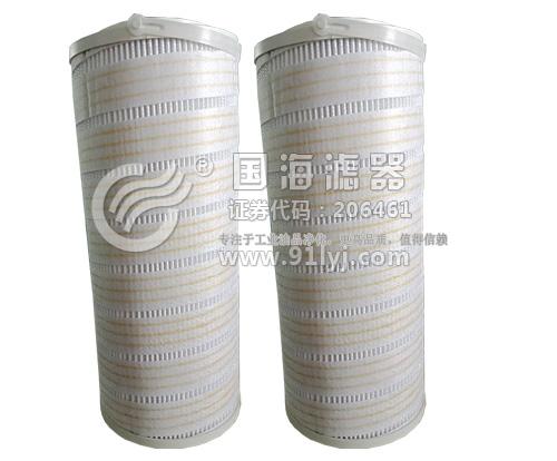 LYC-B高精度滤油机滤芯