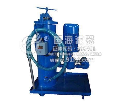 加油小车-滤油小车LUCD系列液压油滤油车