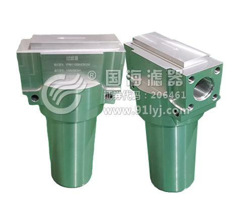 YPM-330中高压管路过滤器