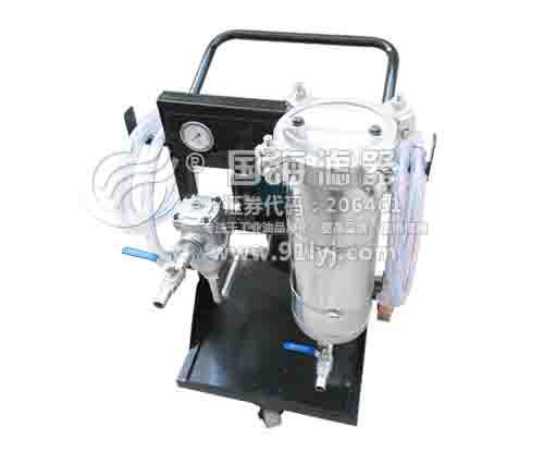 国海厂家40L/min流量系列――防爆式便移式滤油车