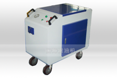 63L流量LYC-CL带油箱方便移动滤油机,可订制防爆型