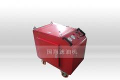 防爆国海LYC-C小流量100L箱式便移式滤油机