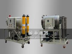 油中除水专用滤油机GHJ系列