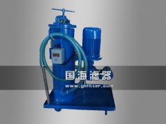 LUCA多级手推式精细滤油机产品简介